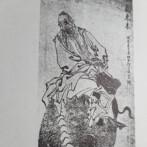 Das Laozi Projekt!